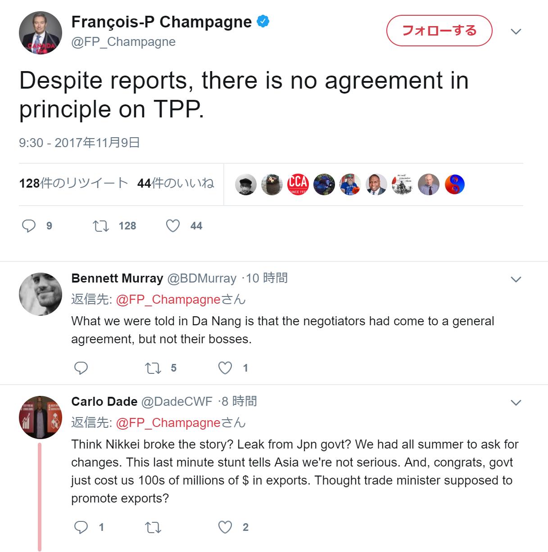カナダ TPP 大筋合意 していない TWITTER ツィッター ツイート