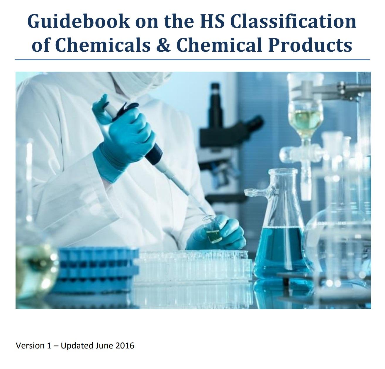 英語で化学品のHS分類方法解説