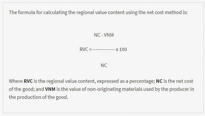 NAFTA NETCOST ネットコスト 計算式