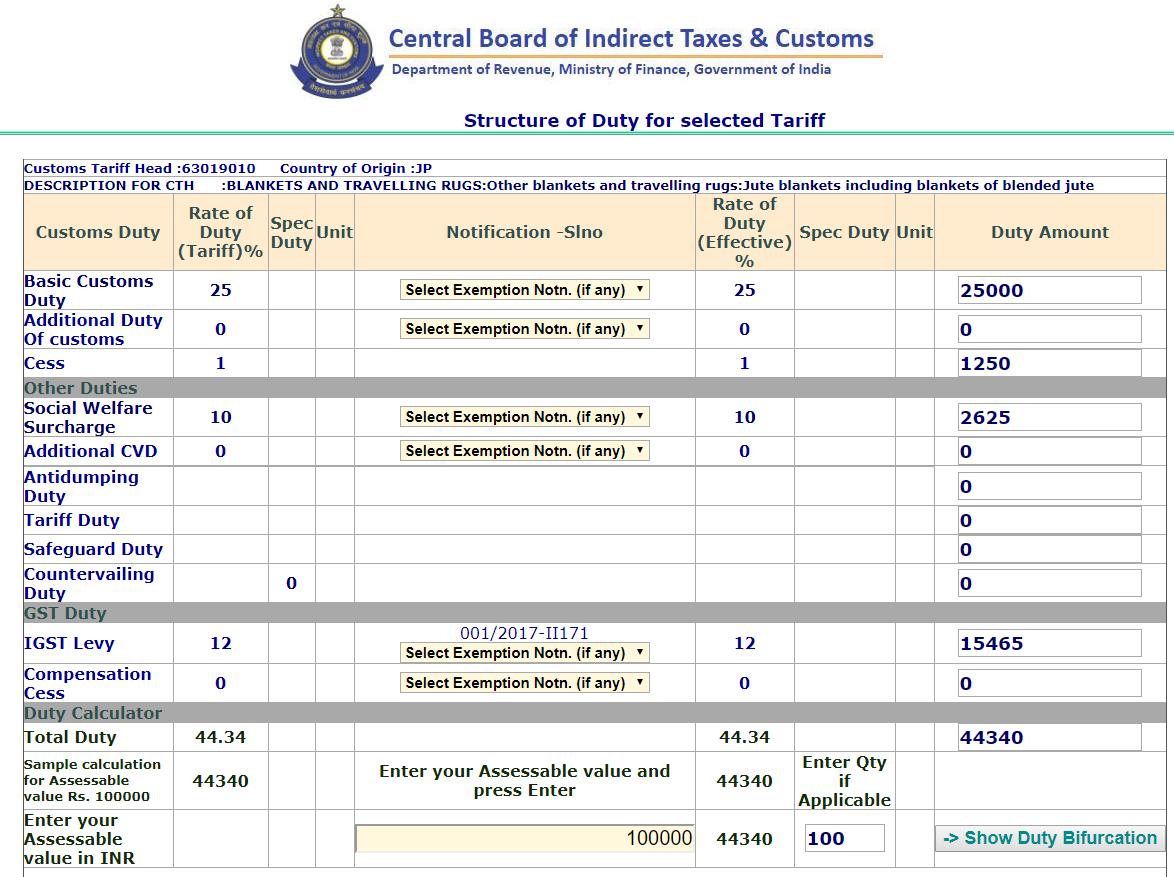 インド税関 HS 関税率検索 原産地別