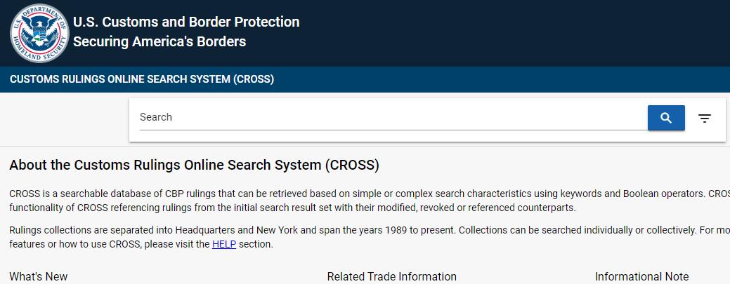 輸出貨物のHSコードを調べる