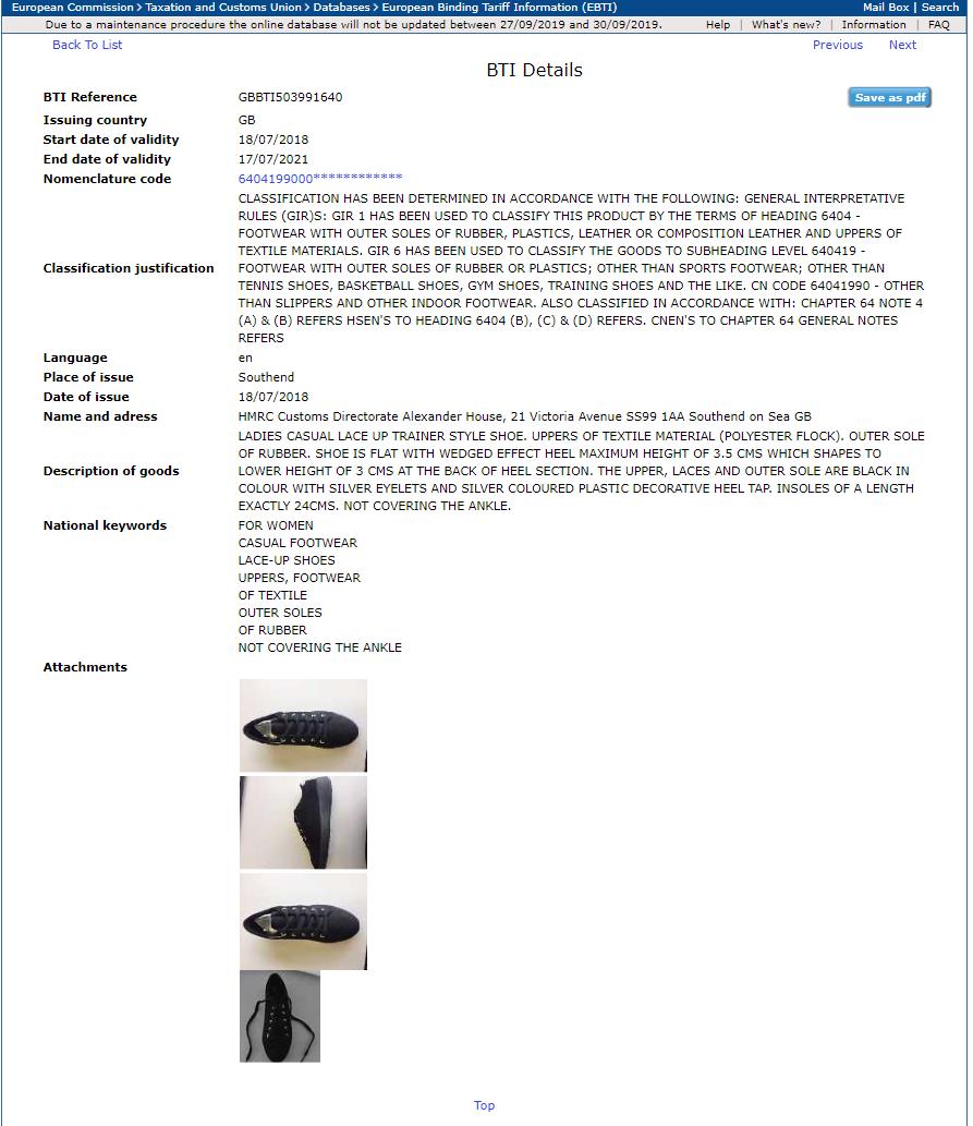 輸入貨物のHSコードを調べる